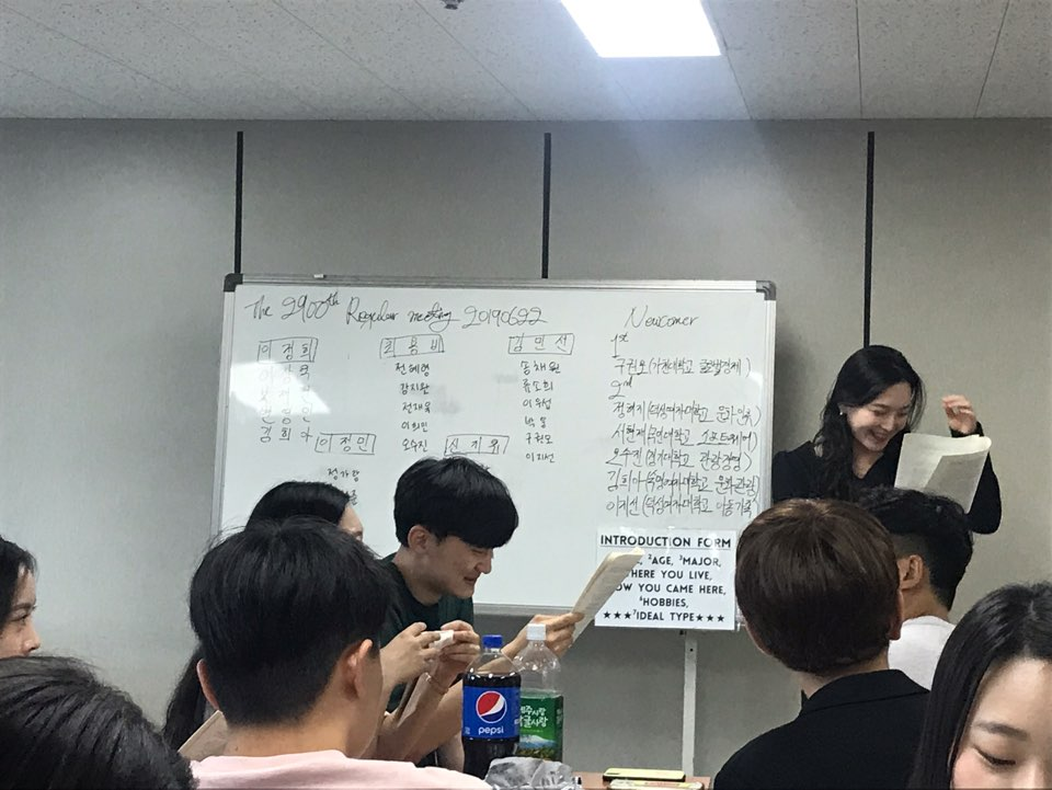 19.06.22 Regular Meeting_1.jpeg