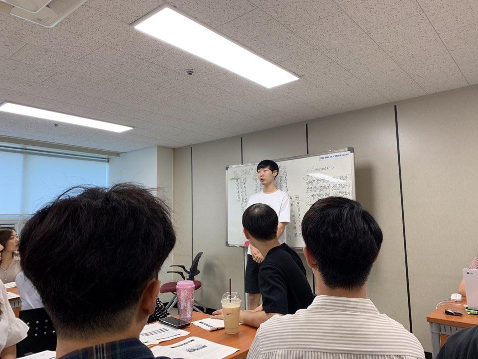19.08.10 Regular Meeting_2.jpeg